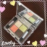 ジルスチュアートでアイシャドウ購入♪シマークチュールアイズ02は幅広く使える4色!