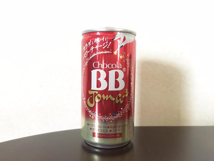 チョコラBBジョマ3