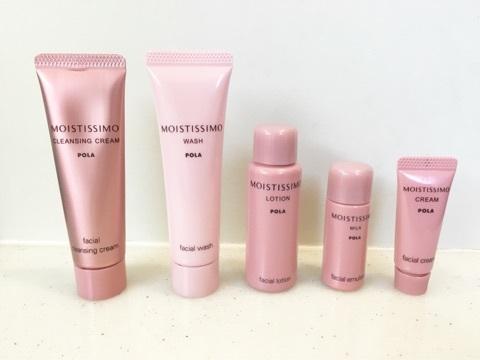 ポーラ保湿化粧品モイスティシモ2