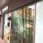 フェイスプラス by yamano表参道本店でフェイシャルエステ♪ツルスベ化粧のりアップ!