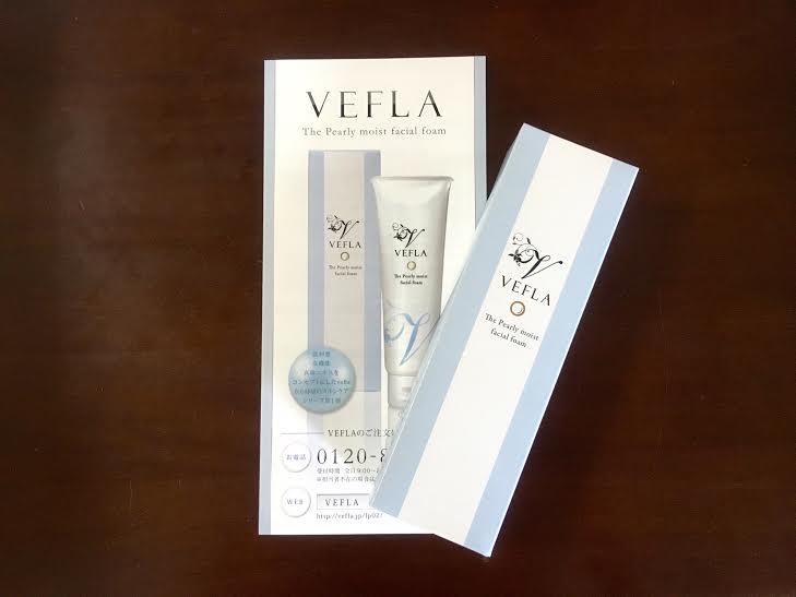 VEFLA洗顔フォームパッケージ