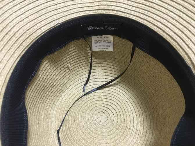 折り畳みできる麦わら帽子裏