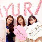 AYURA(アユーラ)敏感肌用コスメ・ときめクリームのイベント&使用感レビュー!