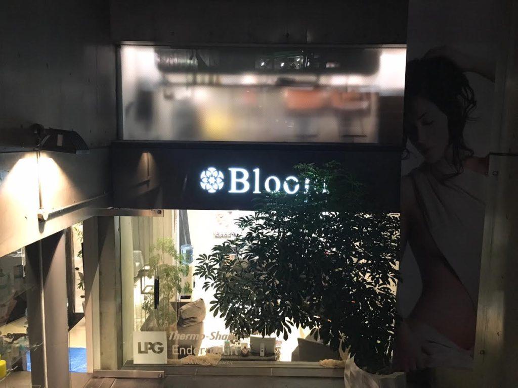 bloom表参道店