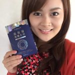 台湾No.1シートマスク「私のきれい日記」南極氷河を3日連続でお試し!その結果は・・・!?