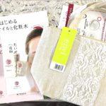 春の乾燥に!Coyori(コヨリ)美容液オイル初回限定お試しセットでお得に肌ふっくら♪国内素材で肌に優しい♪
